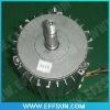 permanent magnet generator FDJ-0.5