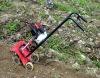 Micro-farming machine  Cultivated soil machine
