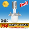 H4 ceramics base Top quality HID lamp