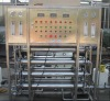 1000lph two stages ro pure water system