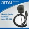 GP-328 GP-340 Handheld Speaker Microphone