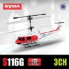 2.4G blue tooth SYMA S32 3.5-channel RC GYRO Helicopter with LCD remover