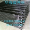 reinforcing mesh (from factory) welded mesh panels
