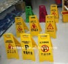 Plastic Wet Floor Caution Sign