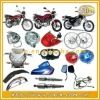 2012 newest CG125,BAJAJ,SUZUKI,HONDA,AX100,GN125,JH70,CD70 motorcycle parts