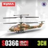 SYMA S036G Cobra wireless simulator helicopter /3 channel ir gyro plastic toy helicopter