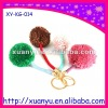 wholesale cute plush ball charm metal keychain