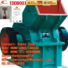 ISO9001 hammer mills for sale