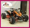 NWE 150CC ATV/epa atv