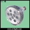 12W indoor CE,C-TICK,FCC , LED RAR light PAR38 spot light