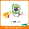 MINI TOY MUSICAL INSTRUMENT