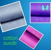 poly cotton suede fabric for sofa