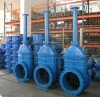 cast iron resilient seat gate valve