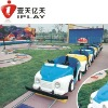 indoor children train,electric amusement kids train,amusement