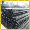 High quality ST35 Alloy steel pipe