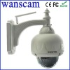 WPA Wireless Day & Night IR-CUT WIFI Pan/Tilt/Zoom Waterproof Outdoor Mini Speed Dome PTZ IP Camera