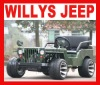 NEW 150CC WILLIYS GO KART JEEP(MC-424)