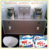 Hot sale washing detergent powder machine