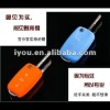 silicone car key cases provide convenient for you