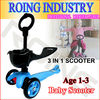 light weight 3 wheel scooter with seat and basket in sky blue