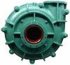 High Performance Mining Slurry Pump