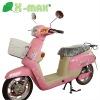 X-KB electric mini scooter