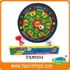 Fabric safety target dart game