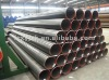 Specialized in API 5L Steel Tube