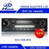 car audio cassette with usb