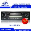 car audio cassette with usb