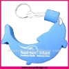 promotional love key chain