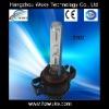 HID Xenon Lamp 5202 12V 35W Auto Accessory