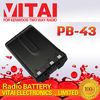 PB-43N 1500mAh Ni-MH Portable Amateur Radio Battery