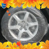 automobile spare wheel cover