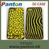 5g cute silicone case