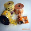 Wen paper towel packaging film
