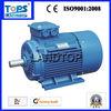 Hot Sales 0.06KW-315KW Y2 Electric Motor
