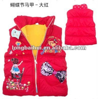 Children cute warm winter waistcoat/Vest stock