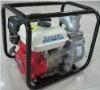 water pump for washing machine