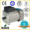 small type single phase and three phase AC gear motor 240V