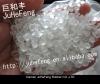 Reclaim rubber EPDM rubber particles /granules off grade rubber