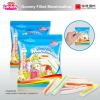 LANTOS Brand Rainbow 45g gummy-filled Marshmallow