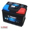 Car accessories DIN TYPE 55530 55AH car battery)