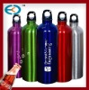 750ml promotional aluminum sports bottle