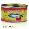 canned sardine in tomato