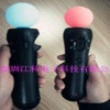 Sales promotion for PS3 move controller