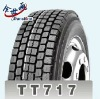 truck tyre(315/80R22.5)