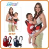 Eco-friendly baby carrier