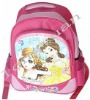 2012 New design wholesale microfiber cheap Children School LY- 826