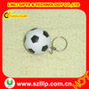 PU football keychain gifts for world cup